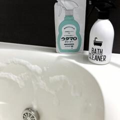 ウタマロクリーナー | ウタマロ(その他洗剤)を使ったクチコミ「今日は、洗濯、掃除の1日でした (๑•̀…」