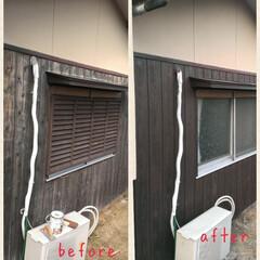 板壁/ウォルナット/水性塗料/塗り替え モルタルの外壁を塗り替えたら、今度は板壁…