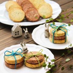 ココアクッキー/紅茶のクッキー/おうちカフェ/お菓子作り/バレンタインクッキー/グルメ/... 次女、見栄えやラッピングこだわってバレン…