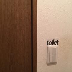 インテリア/トイレ/雑貨/100均/住まい ビフォアー撮るの、また忘れた💦 貼っただ…(2枚目)