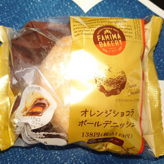 美味しいパン/コンビニパン/ファミリーマート 【ファミリーマート】オレンジショコラボー…
