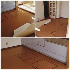 クッションフロア/DIY/キッチン/リフォーム 新居の床の張り替え作業をしてきました! …