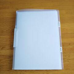 書類整理/ダイソー/収納/暮らし/100均  書類がごちゃごちゃになるとお悩みの方に…