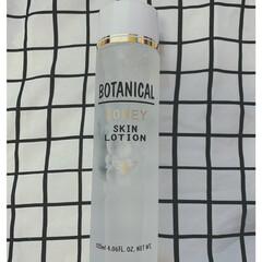 化粧水 ドンキで買った化粧水! 私には匂いがあま…
