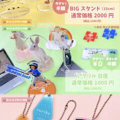 クリケ/エコバッグ/節約/レジ袋有料化/買い物バッグ/私のエコバッグ 以前に自分でデザインが出来るアプリ(クリ…(2枚目)