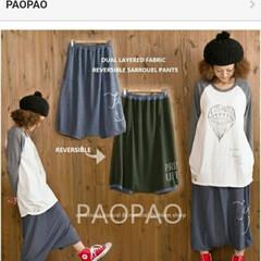 最近のコーデ/暮らし 衣替え😁 私のお気に入りの服 PAOPA…