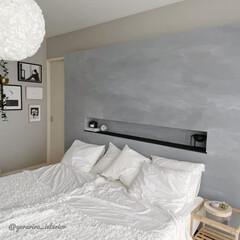 モルタル壁/モルタル風DIY/モルタル/DIY/しっくりん/主寝室 主寝室のアクセントウォールをモルタル風に…