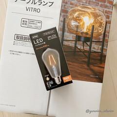 テーブルランプ/ニトリ/モノトーン/モノトーンインテリア/ライト ニトリでテーブルランプとLED電球を買い…