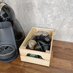 IKEA/イケア/木箱/コーヒーコーナー/ドルチェグスト/インダストリアルインテリア コーヒーコーナー。ドルチェグストのカプセ…