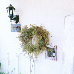 ガーデン雑貨/ガーデン/お庭/フレッシュリース/リース/玄関/... 昨日今日とお庭の手入れして、伸び放題だっ…