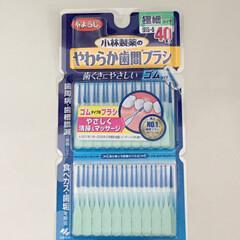 歯のお手入れ/お手入れ/糸ようじ/歯間ブラシ/暮らし 歯のお手入れに、買ってみました。 糸よう…