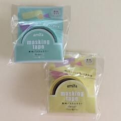 マスキングテープ/キャンドゥ/100均/暮らし/節約 キャンドゥで買ったマスキングテープ。食材…(1枚目)