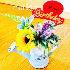 ダイソー 友達へ誕生日のプレゼント🎁