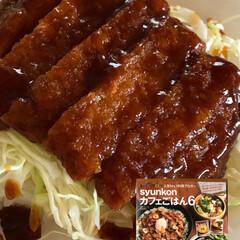 デリサラダ/福井名物/山本ゆりさんレシピ/syunkonカフェごはん/ソースカツ丼  初めて知った、ご飯の上に千切りキャベツ…(1枚目)