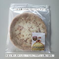 パルメナーラ/ピッツァマリノ/冷凍ピザ/洗って使えるペーパータオル/パストリーゼ/拭き掃除/... こんばんは🌃 . . 今日のこそうじは、…(7枚目)