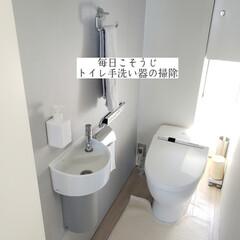 掃除/キッチン泡ハイター/トイレ手洗い器の掃除/毎日こそうじ/こそうじ こんばんは🌃 . . 連日寝落ちの日々で…