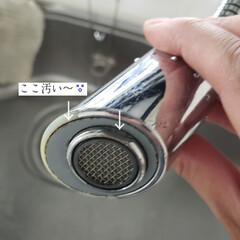 ポイントブラシ/重曹/クエン酸/ナチュラルクリーニング/キッチン水栓のお手入れ/毎日こそうじ/... こんばんは😃🌃 . . 今日のこそうじ、…(2枚目)