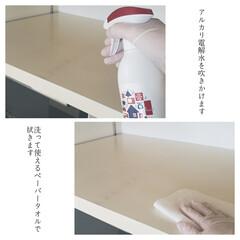 掃除/拭き掃除/洗って使えるペーパータオル/リベルタ/ママラクリーン/アルカリ電解水/... こんばんは🌃 . . 今日のこそうじは、…(3枚目)
