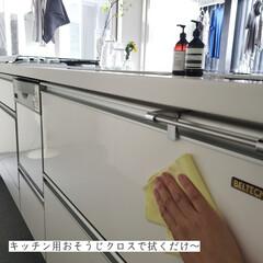 キッチン用おそうじクロス/そうじの神様/ママラクリーン/アルカリ電解水/キッチンパネルの拭き掃除/拭き掃除/... こんばんは😃🌃 . . 今日のこそうじは…(3枚目)