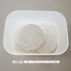 グリーンティー/なごやん/おやつタイム/キッチン泡ハイター/珪藻土コースター/珪藻土コースターのお手入れ/... こんばんは😃🌃 . . 今日のこそうじは…(4枚目)