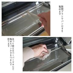 パルメナーラ/ピッツァマリノ/冷凍ピザ/洗って使えるペーパータオル/パストリーゼ/拭き掃除/... こんばんは🌃 . . 今日のこそうじは、…(4枚目)