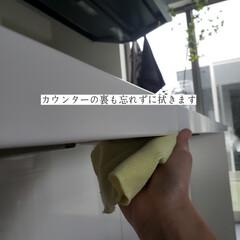 キッチン用おそうじクロス/そうじの神様/ママラクリーン/アルカリ電解水/キッチンパネルの拭き掃除/拭き掃除/... こんばんは😃🌃 . . 今日のこそうじは…(6枚目)
