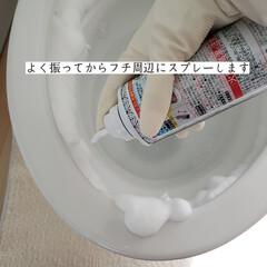 ドクタークロ/スクラビンバブル/トイレ/キッチン泡ハイター/モコ泡わトイレクリーナー/トイレ手洗い器の掃除/... こんばんは😃🌃 . . 今日のこそうじは…(6枚目)
