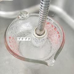 ポイントブラシ/重曹/クエン酸/ナチュラルクリーニング/キッチン水栓のお手入れ/毎日こそうじ/... こんばんは😃🌃 . . 今日のこそうじ、…(5枚目)