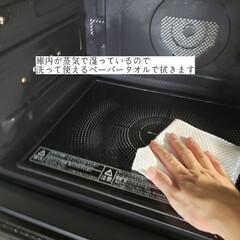 そうじの神様 キッチン用おそうじクロス 2個セット(モップ、雑巾)を使ったクチコミ「こんばんは😃🌃 . . 今日のこそうじは…」(4枚目)