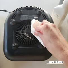 掃除/洗って使えるペーパータオル/ホームリセット/アルカリ電解水/拭き掃除/バーミキュラライスポットのお手入れ/... こんばんは🌃 . . 今日のこそうじは、…(4枚目)