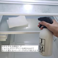 洗って使えるペーパータオル/ジェームズマーティン/冷蔵庫/冷蔵庫の掃除/拭き掃除/毎日こそうじ/... こんばんは😃🌃 . . 今日のこそうじは…(2枚目)