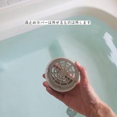 簡単こそうじ/ほったらかしこそうじ/お風呂丸ごとお掃除粉/木村石鹸/お風呂掃除/浴槽の掃除/... こんばんは🌃 . . 今日のこそうじは、…(2枚目)