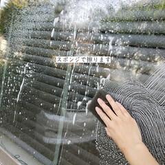 大掃除始めました/掃除/サンサンスポンジ/ホームリセット/クイックル/窓掃除/... こんばんは🌃 . . 今日のこそうじは、…(4枚目)