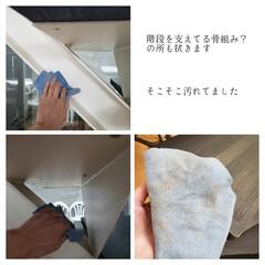 ホームリセット/フローリング用おそうじクロス/そうじの神様/拭き掃除/掃除/階段の拭き掃除/... こんばんは😊 . . 🎅🎄🎁MERRY …(4枚目)