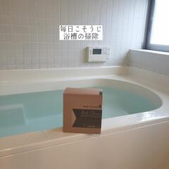 掃除/ほったらかしこそうじ/浴室/お風呂丸ごとお掃除粉/木村石鹸/浴槽の掃除/... おはようございます☀️ . . 昨夜は寝…