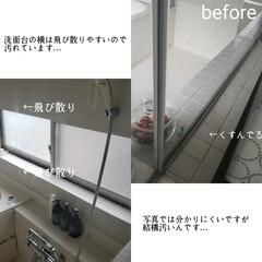 浴室/洗面所/鏡洗面台用クロス/そうじの神様/拭き掃除/鏡とガラスの拭き掃除/... こんばんは😃🌃 . . 今日のこそうじは…(4枚目)