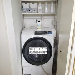 ほったらかしこそうじ/掃除/カインズ/洗濯機/洗濯槽クリーナー/洗濯槽の掃除/... こんばんは🌃 . . 今日のこそうじは、…