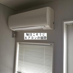 バス用メッシュクロス/そうじの神様/ウタマロクリーナー/エアコン洗浄スプレー/エアコンの掃除/毎日こそうじ/... こんばんは😃🌃 . 今日のこそうじは、エ…