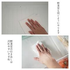 洗って使えるペーパータオル/ジェームズマーティン/冷蔵庫/冷蔵庫の掃除/拭き掃除/毎日こそうじ/... こんばんは😃🌃 . . 今日のこそうじは…(5枚目)