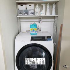 日立 洗濯槽クリーナー SK-1 | 日立(洗濯機部品、アクセサリー)を使ったクチコミ「こんばんは😃🌃 . . 今日のこそうじは…」
