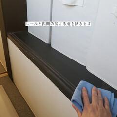 掃除/アルカリ電解水/フローリング用おそうじクロス/そうじの神様/出窓の棚の拭き掃除/拭き掃除/... こんばんは🌃 . . 今日のこそうじは、…(5枚目)