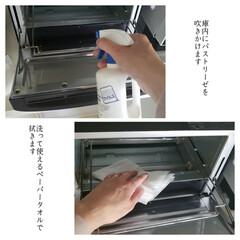 パルメナーラ/ピッツァマリノ/冷凍ピザ/洗って使えるペーパータオル/パストリーゼ/拭き掃除/... こんばんは🌃 . . 今日のこそうじは、…(5枚目)