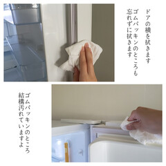 洗って使えるペーパータオル/ジェームズマーティン/冷蔵庫/冷蔵庫の掃除/拭き掃除/毎日こそうじ/... こんばんは😃🌃 . . 今日のこそうじは…(4枚目)