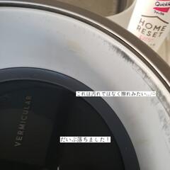 掃除/洗って使えるペーパータオル/ホームリセット/アルカリ電解水/拭き掃除/バーミキュラライスポットのお手入れ/... こんばんは🌃 . . 今日のこそうじは、…(7枚目)