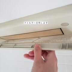 サンサンスポンジ/ホームリセット/隙間ブラシ/無印良品/浴室暖房乾燥機/浴暖のフィルター掃除/... こんばんは🌃 . . 今日のこそうじは、…(2枚目)
