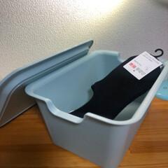 快適掃除 靴下の収納はこれを使おうかな♫