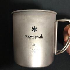 ステンレス真空マグ300 snowpeak | スノーピーク(弁当箱)を使ったクチコミ「愛用のコップです♫ Amazonで安く販…」