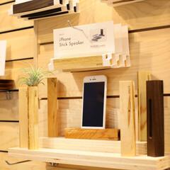 ipone/木製雑貨/インテリア/無電源/スピーカー/SAUCE 家具職人が手がけるプロダクト『SAUCE…