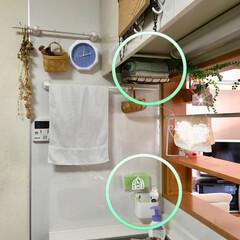 おすすめ/便利/シンク/タオル収納/効率的/掃除が楽/... アイデア投稿《29こ目1/8&2/8》 …