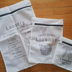 スリーコインズ/洗濯ネット/3枚セット/白黒/ランドリーネット スリーコインズのランドリーネットシリーズ…